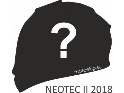 Новинка SHOEI NEOTEC II 2018
