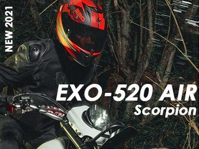 Обновление линейки шлемов Scorpion - новый EXO-520 Air