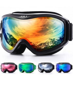 Лыжная маска Juli с УФ защитой