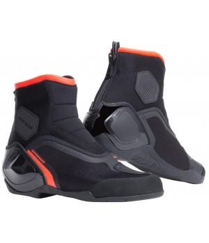 Dainese Dinamica D-WP Мото ботинки