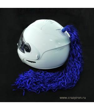 Пони-косичка на шлем синяя WAVE 40см