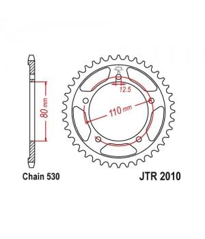 JTR2010.44 Звезда задняя 530